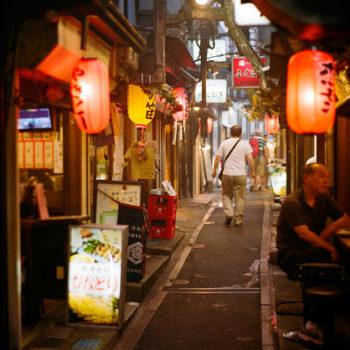 Diario de Japón y Maldivas. 2015. I parte