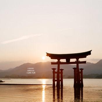 Diario de Japon. Miyajima.