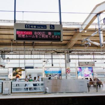 Diario de Japon. Kyoto.