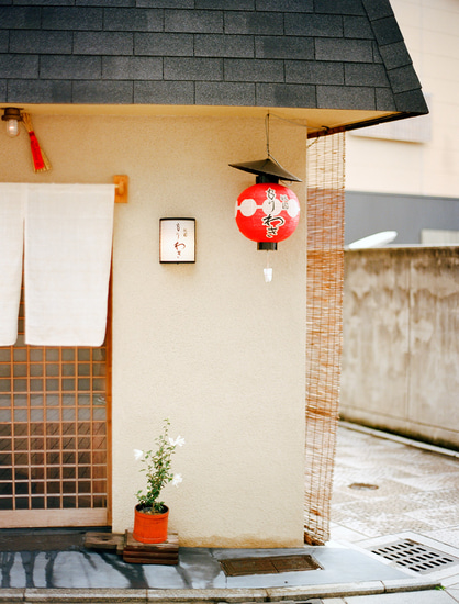 barrio-gion-kyoto