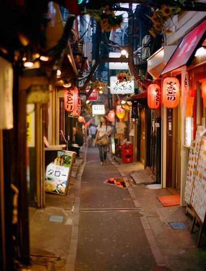 calle-bonita-de-tokyo