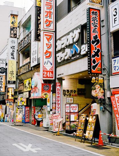 centros-comerciales-tokyo