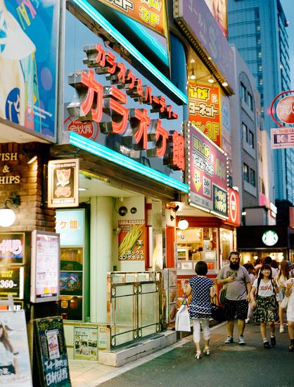 de-noche-en-tokyo