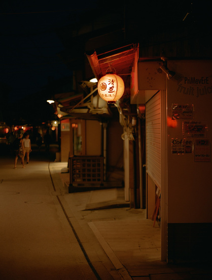 miyajima-de-noche